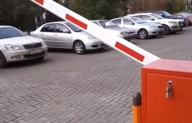 Автоматический шлагбаум на платной парковке